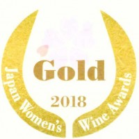 SAKURA WOMEN'S WINE AWARDS 2018: we are proud to announce our two gold medals